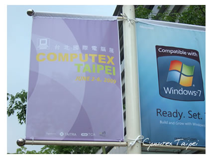 COMPUTEX Taipei 2009