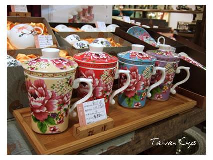 台湾のカップ