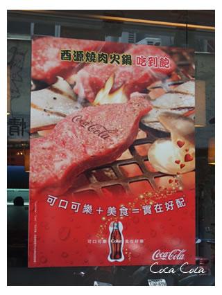 台湾cocacola