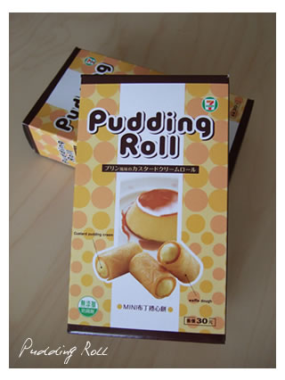 PuddingRoll