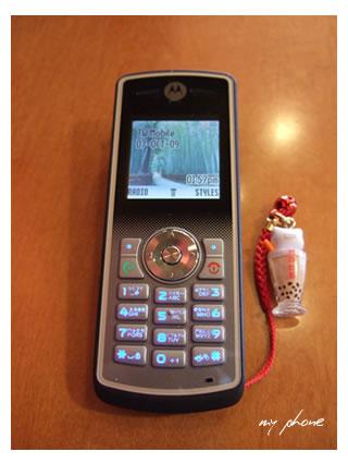 台湾で携帯電話
