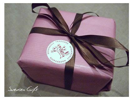 sweden gift