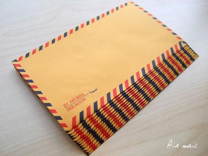 エアメール封筒