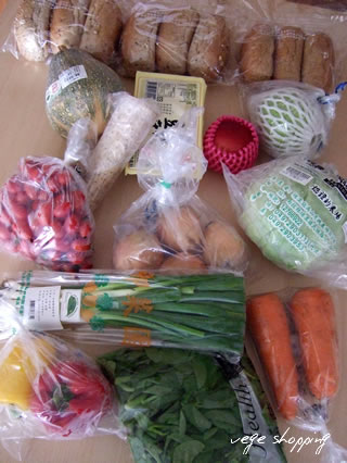 vegeshopping