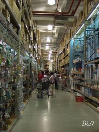 内湖の大型量販店