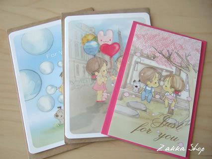 台湾グリーティングカード