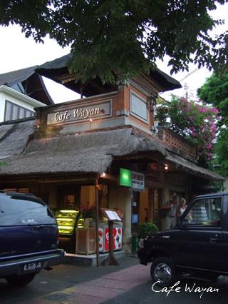 CafeWayan