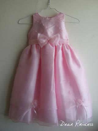 バリでドレス