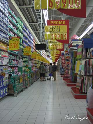 バリのスーパー