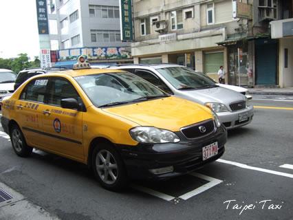 台湾タクシー
