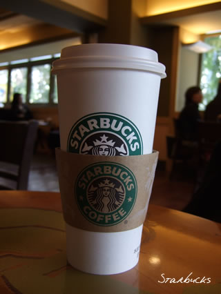 Starbucks2009