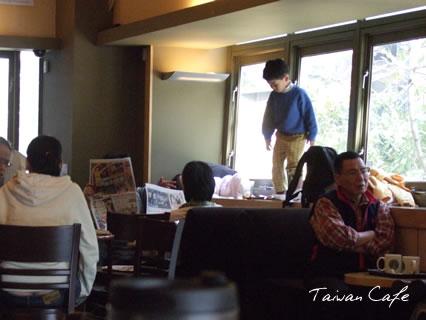 taiwancafe