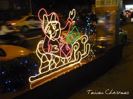 台湾のクリスマス