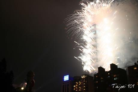 台北101 花火