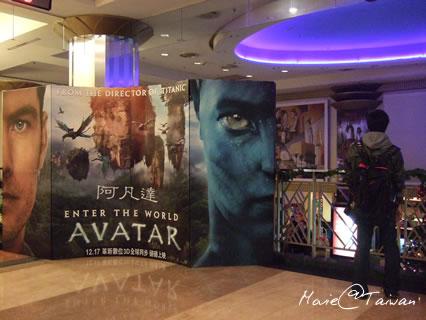 movie_taiwan