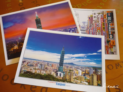 AirmailFromTaiwan