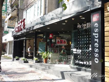 caffe_illy