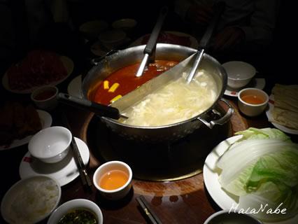マーラー鍋