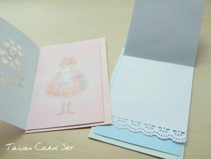 taiwan card set