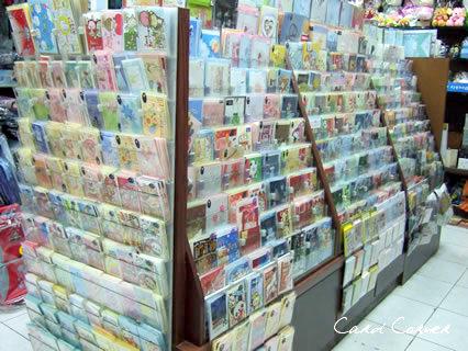 カード売り場