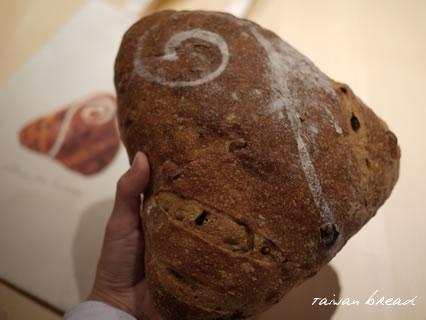 世界一のパン