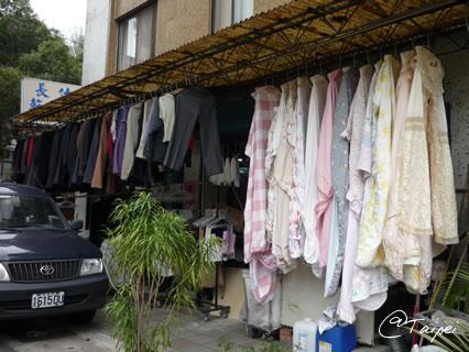 台北のマンション