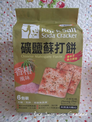 Rock Salt soda Cracker1