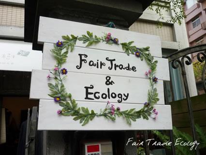Fair Trade Ecology