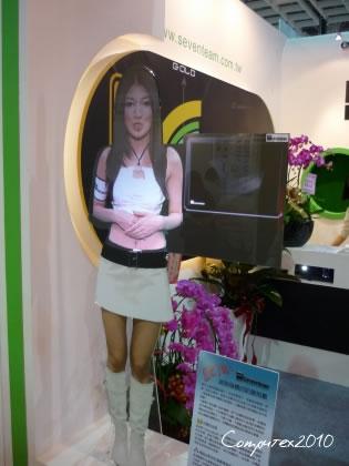 Computex2010-4.jpg