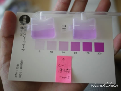 水道水検査004.jpg