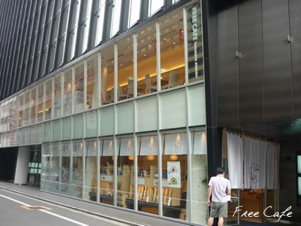 freecafe003.jpg