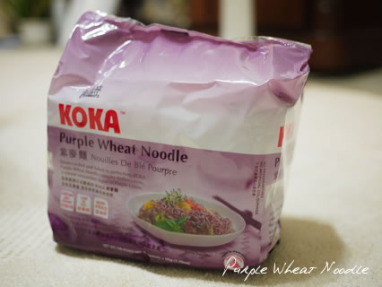 Purple Wheat Noodle.jpg