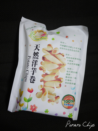 Potato Chips01.jpg