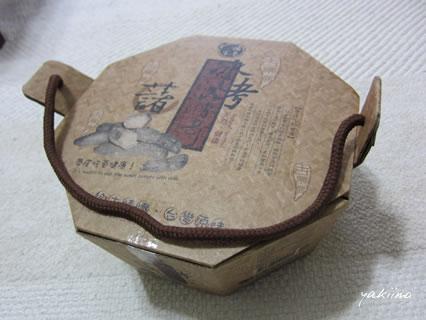 台湾焼き芋01.jpg