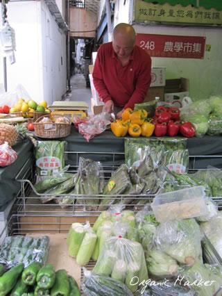 Organic Market04.jpg