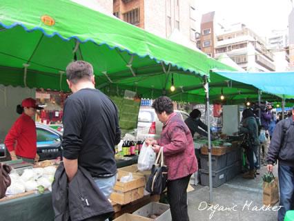 Organic Market02.jpg