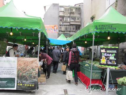 Organic Market01.jpg