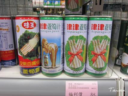 台湾ドリンク01.jpg