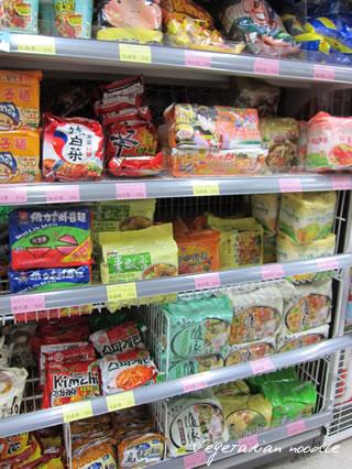 Vegetarian noodle02.jpg
