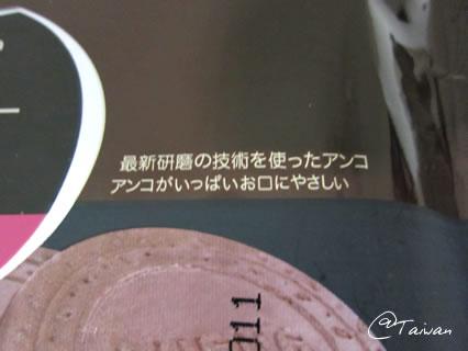 fromtaiwan06.jpg