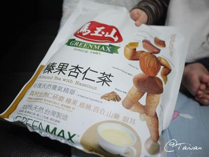 fromtaiwan10.jpg