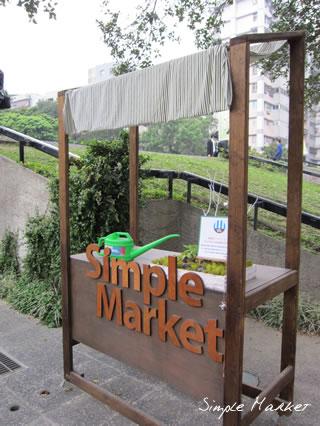 Simplemarket005.jpg