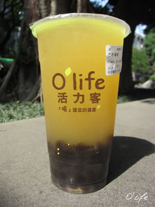 Olife06.jpg