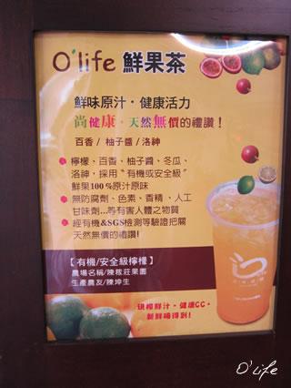 Olife04.jpg