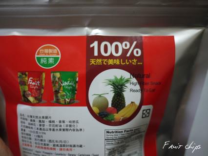 fruitchips03.jpg