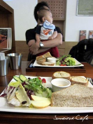 Sonnentor Cafe01.jpg
