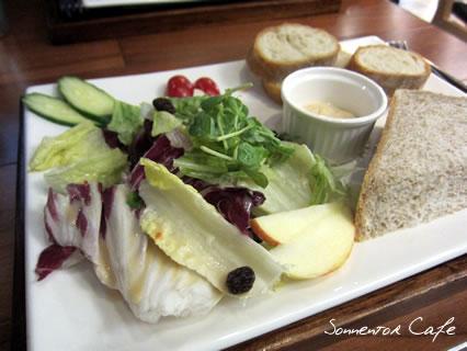 Sonnentor Cafe02.jpg