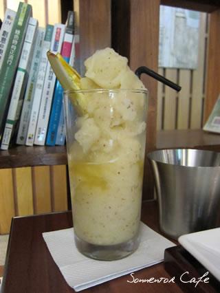 Sonnentor Cafe04.jpg