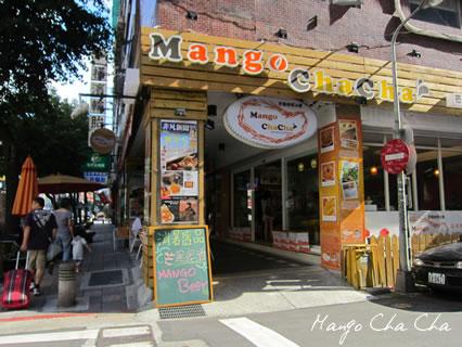 Mango Cha Cha1.jpg