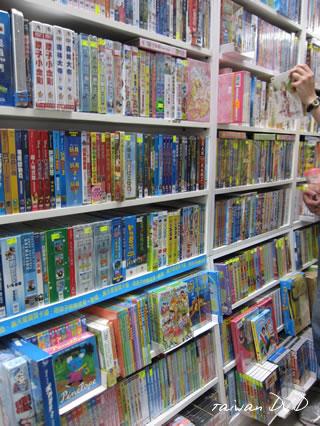 taiwan DVD04.jpg